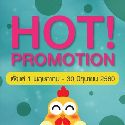 Hot promotion PET CUP 16oz,22oz