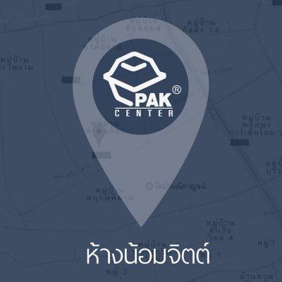 MAP :  PAK CENTER : N MARK PLAZA BANGKAPI (HAPPYLAND CENTER)