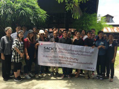 SACICT SMART CRAFT VISITED