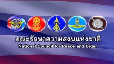"""คสช. เผยแพร่เพลง """"คืนความสุขให้ประเทศไทย"""" ขอประชาชนไว้ใจ-ศรัทธากองทัพ"""