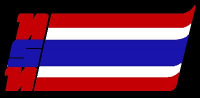 การถ่ายทอดสดพระราชพิธีทรงบำเพ็ญพระราชกุศล พระบาทสมเด็จพระปรมินทรมหาภูมิพลอดุลยเดช ภายหลังการพระราชพิธีทรงบำเพ็ญพระราชกุศลสตมวาร (๑๐๐ วัน)