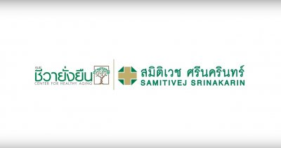 """Samitivej Hospital: Dreams never expired"" TVC Editing"