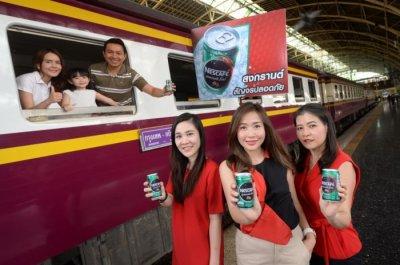"""""""เนสกาแฟ"""" ส่งคนไทยกลับบ้านฉลองสงกรานต์ สานความอบอุ่นในครอบครัว ทดแทน 362 วันที่ไกลกัน"""