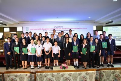 วช. แถลงข่าวผลงานวิจัยและสิ่งประดิษฐ์ของไทยคว้ารางวัลสูงสุดในเวทีระดับนานาชาติ