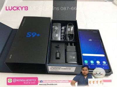 รับซื้อ Galaxy S9+ ราคาดี